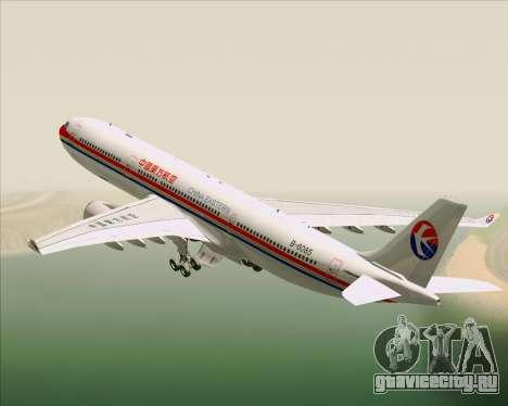 Airbus A330-300 China Eastern Airlines для GTA San Andreas двигатель