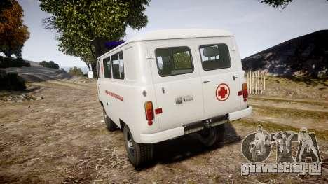 УАЗ-39629 скорая помощь Венгрии для GTA 4 вид сзади слева