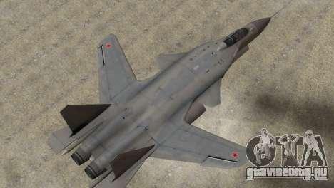 Sukhoi SU-47 Berkut from H.A.W.X. 2 Stealth Skin для GTA San Andreas вид сзади слева