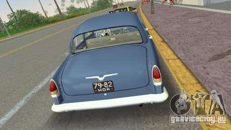 GAZ-21R Volga 1965 для GTA Vice City вид справа