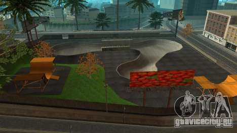 Текстуры скейт-парка и госпиталя в Лос-Сантосе для GTA San Andreas третий скриншот
