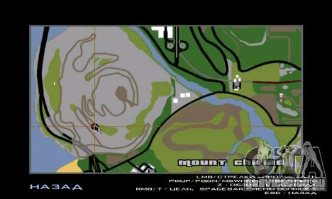 Снежный человек (Bigfoot) на горе Чилиад для GTA San Andreas четвёртый скриншот