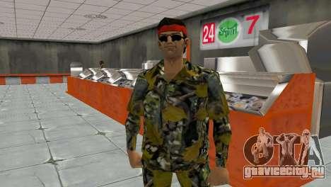 Camo Skin 16 для GTA Vice City третий скриншот