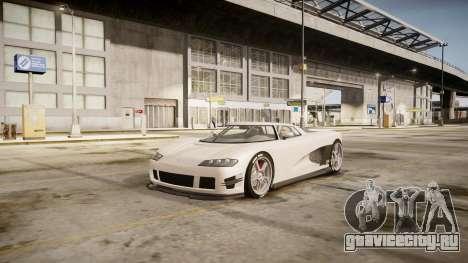 Entity XF для GTA 4