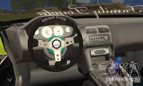Toyota Chaser Drift 2JZ-GTE для GTA San Andreas вид сзади слева