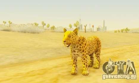 Leopard (Mammal) для GTA San Andreas