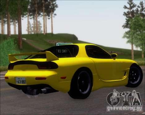 Mazda RX-7 FD3S A-Spec для GTA San Andreas вид справа