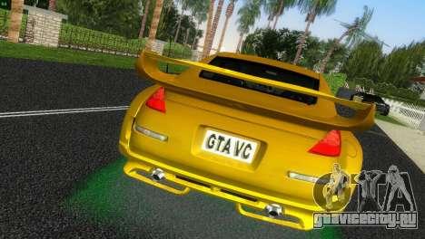 Nissan 350Z Veiside Chipatsu для GTA Vice City вид сзади слева
