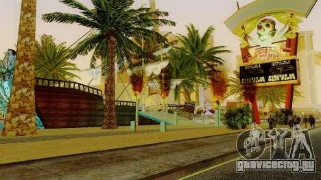 Новый пиратский корабль в Лас Вентурасе для GTA San Andreas пятый скриншот