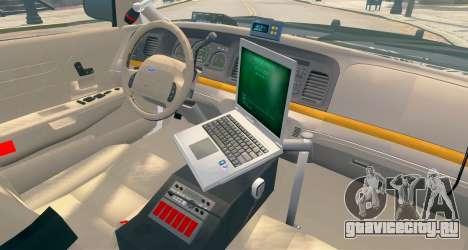 Ford Crown Victoria LCPD [ELS] Pushbar для GTA 4 вид сзади
