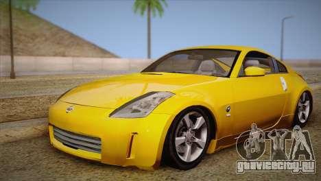 Nissan 350Z Turkey Tuned Drift для GTA San Andreas