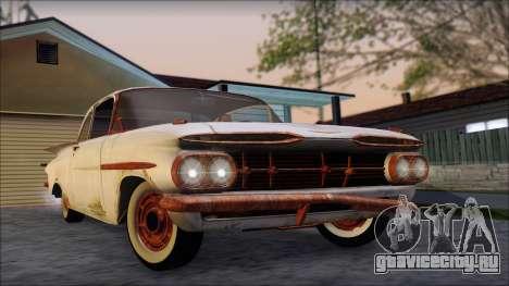 Сhevrolet Biscayne 1959 Ratlook для GTA San Andreas
