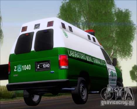 Ford E-150 Labocar для GTA San Andreas вид сбоку