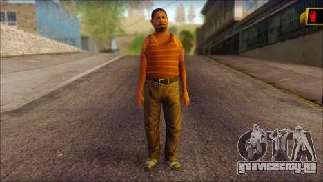 GTA 5 Ped 14 для GTA San Andreas