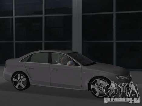 Audi S4 (B8) 2010 - Metallischen для GTA Vice City вид сзади