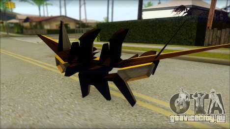 Machine Wing Jetpack для GTA San Andreas