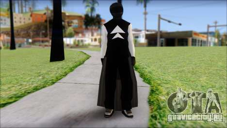 Phoenix Fly Wingsuit для GTA San Andreas