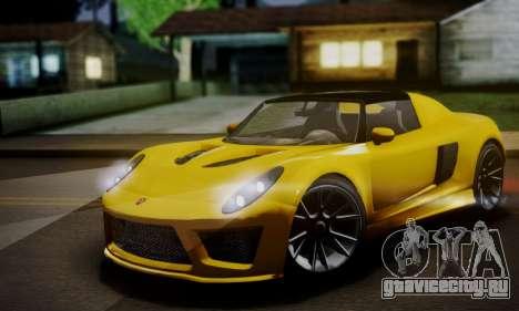 Voltic from GTA 5 (IVF) для GTA San Andreas