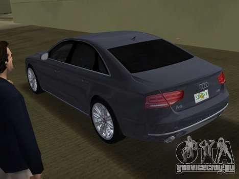 Audi A8 2010 W12 Rim1 для GTA Vice City вид сзади слева