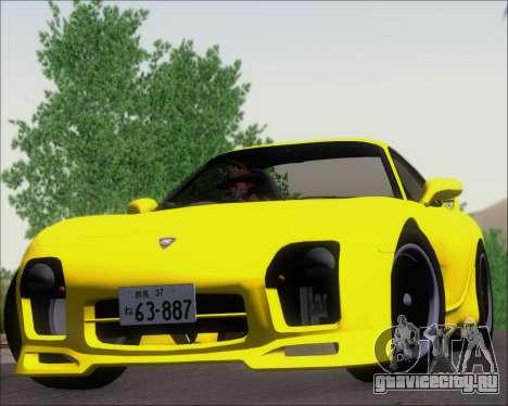 Mazda RX-7 FD3S A-Spec для GTA San Andreas вид сзади
