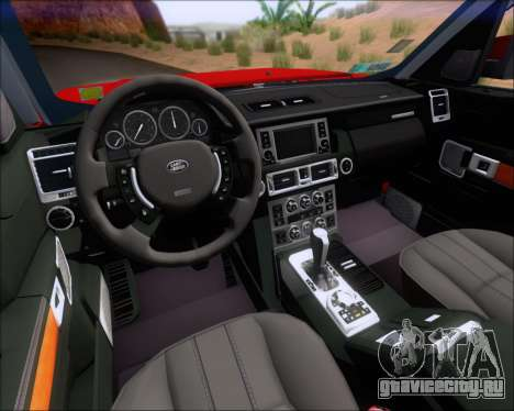 Land Rover Discovery 4 для GTA San Andreas колёса