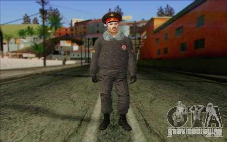 Полиция России Скин 1 для GTA San Andreas