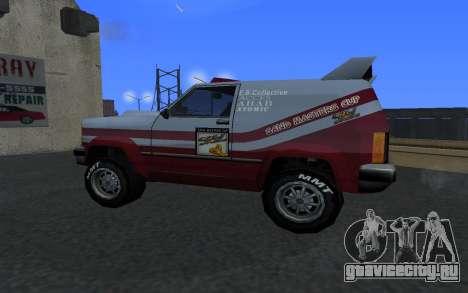 Обновленный Sandking для GTA San Andreas