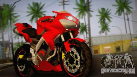 Yamaha New V-Ixion Lightning Concept Variasi для GTA San Andreas