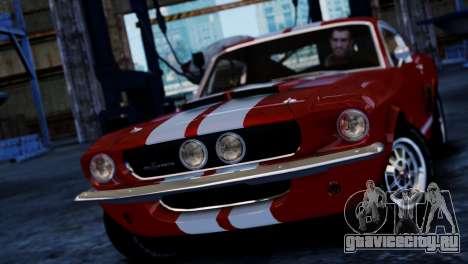 Shelby Cobra GT500 1967 для GTA 4