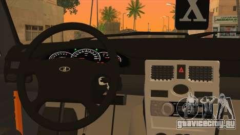ВАЗ 2106 Бродяга для GTA San Andreas вид сзади слева