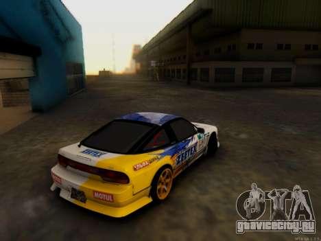 Nissan 240sx Zeetex для GTA San Andreas вид слева