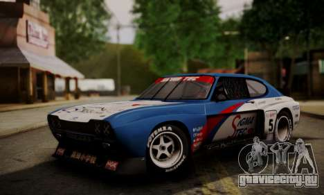 Ford Capri RS Cosworth 1974 Skinpack 4 для GTA San Andreas вид сзади слева