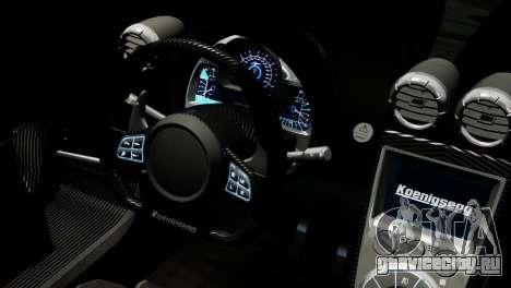 Koenigsegg Agera R 2013 PJ4 для GTA 4 вид справа