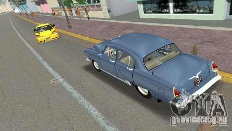 GAZ-21R Volga 1965 для GTA Vice City вид сзади