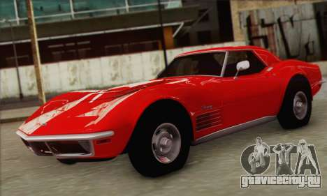 Chevrolet Corvette ZR1 1970 для GTA San Andreas