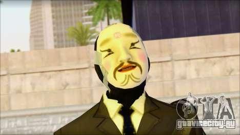 Rob v1 для GTA San Andreas третий скриншот