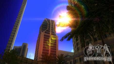 HD текстуры четырех небоcкребов в Лос Сантос для GTA San Andreas второй скриншот