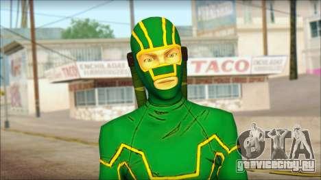 Kick Ass 2 Dave v2 для GTA San Andreas третий скриншот