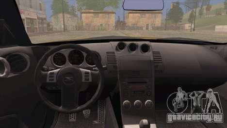 Nissan 350Z Turkey Tuned Drift для GTA San Andreas вид сзади слева