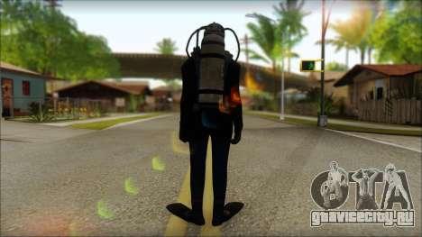 Дайвер для GTA San Andreas второй скриншот
