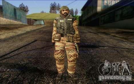 Солдат МЕК (Battlefield 2) Skin 1 для GTA San Andreas