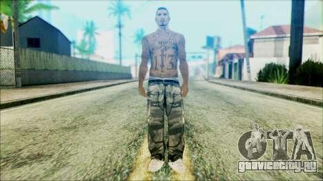 New Cesar для GTA San Andreas