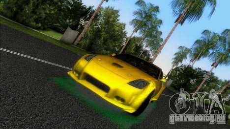 Nissan 350Z Veiside Chipatsu для GTA Vice City вид слева