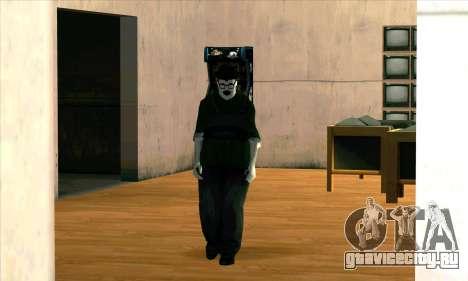 Призрак Биг Смоука для GTA San Andreas