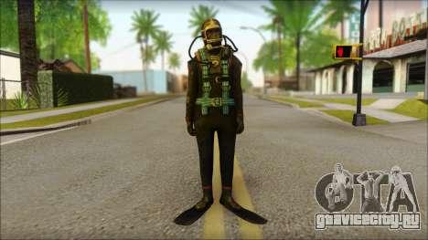 Дайвер для GTA San Andreas