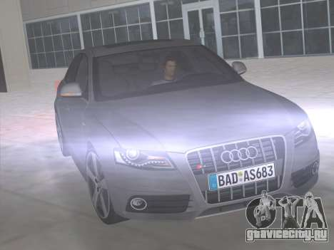 Audi S4 (B8) 2010 - Metallischen для GTA Vice City вид сбоку