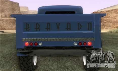 Bravado Duneloader Classic 1.0 (IVF) для GTA San Andreas вид сзади слева