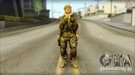 MP from PLA v1 для GTA San Andreas