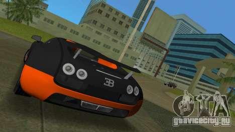 Bugatti Veyron Super Sport для GTA Vice City вид сзади слева