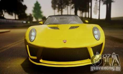 Voltic from GTA 5 (IVF) для GTA San Andreas вид сзади слева